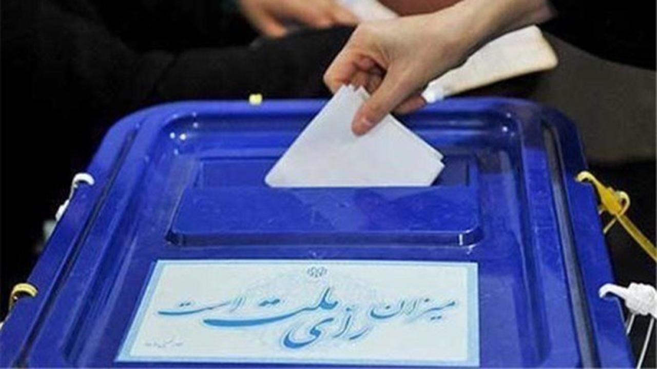 آخرین وضعیت شمارش آرا در انتخابات ریاست جمهوری و شورای شهر و مجلس