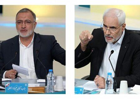انصراف مهر علیزاده و زاکانی از  رقابتهای انتخاباتی ریاست جمهوری