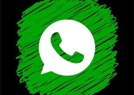 چگونه از چت واتساپ خروجی پی دی اف بگیریم