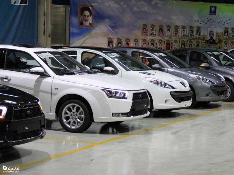 ریزش شدید قیمت خودرو در دولت رئیسی؟
