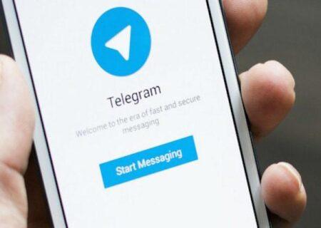 چگونه کانال تلگرام پاک شده را بازیابی کنیم