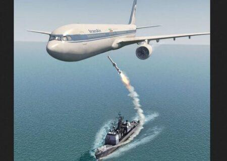 توییت ظریف درباره ساقط کردن پرواز ۶۵۵ توسط آمریکایی ها