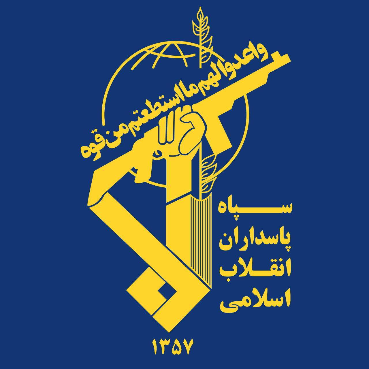ناکامی عناصر ضد انقلاب از ورود به ایران