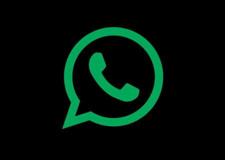 امکان انتخاب کیفیت تصاویر و ویدئوهای ارسالی در نسخه جدید واتساپ