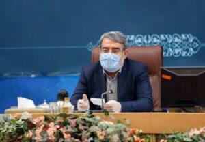 وزیر کشور: عزاداری محرم براساس پروتکلهای ابلاغی برگزار شود