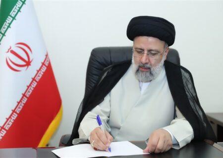 رئیسی فهرست وزرای پیشنهادی دولت سیزدهم را به مجلس معرفی کرد