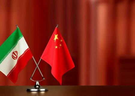 چین: ایران در دوران رئیسی به پیشرفتهای بیشتری دست خواهد یافت