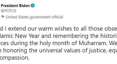 پیام جو بایدن رئیس جمهور آمریکا و همسرش برای آغاز ماه محرم