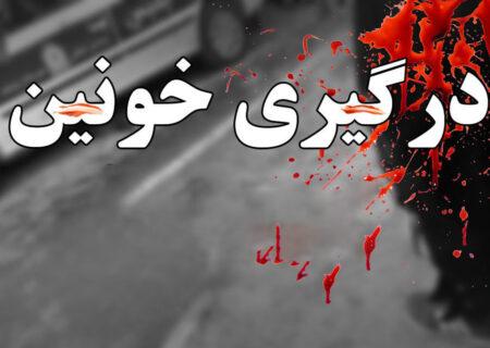درگیری خونین عروس و داماد تهرانی بخاطر مهریه !