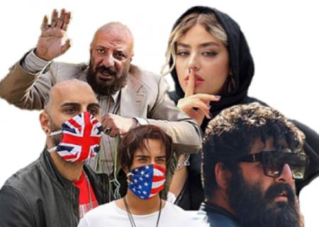 ریحانه پارسا پس از ابتذال به سینمای ایران  برگشت
