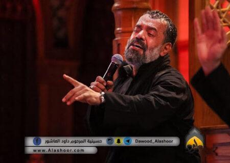 واکنش کاربران عراقی به حضور مداحان ایرانی در حسینیه داودالعاشور