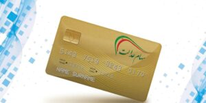 آخرین اخبار درباره کارت اعتباری سهام عدالت