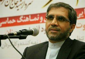 خبرهای مهم درباره تیم مذاکره کننده جدید ایران